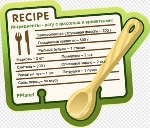 Употребление фасоли во время лечения подагры: польза и вред бобовых, можно ли есть при заболевании и в каких количествах, рецепты народных средств и схема их применения