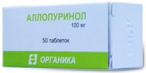 Препарат Фебуксостат: состав и форма выпуска, показания и противопоказания к применению, стоимость в аптеке и аналоги