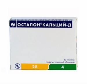 Фосаванс: фармакологическое действие препарата, формы выпуска, побочный эффект, инструкция по применению, цена и состав