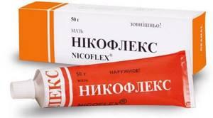 Действенные мази от артроза: сосудорасширяющие и согревающие импортные и отечественные препараты, список названий, рекомендации врачей и отзывы пациентов