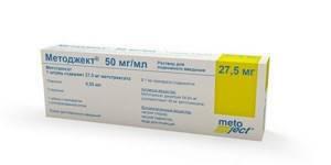 Метотрексат при ревматоидном артрите: форма выпуска и состав препарата, фармакологическое действие, показания, возможные побочные эффекты, аналоги и отзывы