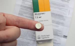 Свечи Мовалис: мнение покупателей и схема лечения, состав и лечебные свойства, показания и противопоказания к использованию, лекарственное взаимодействие