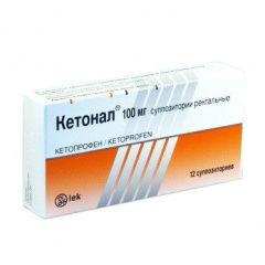 Артрозилен гель: стоимость и описание препарата и форма выпуска, показания и противопоказания для использования, отзывы покупателей