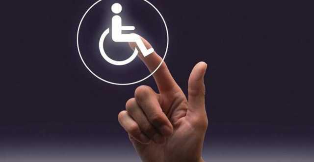Возможность и этапы получения инвалидности при подагре: степени заболевания и определение принадлежности к конкретной группе, процесс оформления и перечень необходимых документов, список анализов