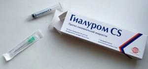 Гиалуром: состав и форма выпуска препарата, механизм действия, показания и противопоказания к применению, способ введения и дозировка, аналоги и цена лекарства