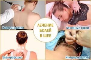 Болит шея после сна: причины, что делать с проблемой, диагностическое мероприятия и лечение народными и медицинскими средствами