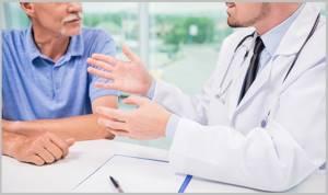 Овес для лечения суставов: полезные свойства и применение, народные рецепты масок, настоев и отваров, показания и противопоказания к использованию