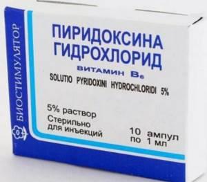 Какие витамины принимать при артрозе суставов: список препаратов, форма выпуска, показания и противопоказания, правила приема и рекомендованная диета при лечении