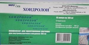 Аналоги Хондролона: обзор дешевых российских и зарубежных препаратов, их состав и принцип действия, сравнительные характеристики и отзывы об эффективности