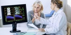 Денситометрия костей: показания к диагностике, как подготовиться к процедуре, особенности проведения обследования, расшифровка результатов