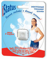Корректор осанки istatus (АйСтатус): описание и принцип действия, показания и противопоказания к применению, структура прибора и достоинства