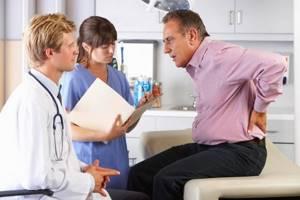 Эпидурит позвоночника: что это такое, виды и причины заболевания, рекомендации по режиму и лечению, общее описание болезни