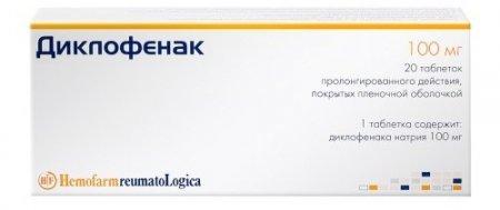 Применяем Диклофенак для лечения подагры: форма выпуска и влияние на болезнь, как действует препарат и как его использовать, противопоказания и побочные действия
