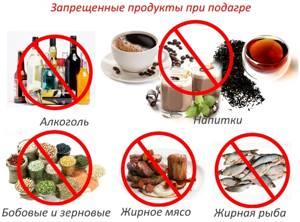 Можно ли при подагре есть семечки: полезные свойства, противопоказания и допустимое количество, разрешенные разновидности и правила употребеления