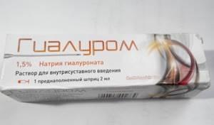 Гиалуром cs: дозировка и схема применения, действующее вещество и описание препарата, показания и противопоказания к использованию, цена в аптеке