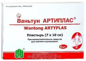 Ваньтун Артиплас: форма выпуска и состав лекарственного средства, показания и способы применения, противопоказания и возможные побочные реакции, отзывы врачей и пациентов