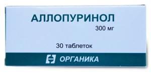 Аллопуринол при подагре: инструкция по применению, состав и форма выпуска препарата, дозировка и схема приема, показания и противопоказания