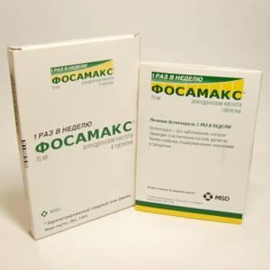 Фосамакс: арименение и описание препарата, формы выпуска и аналоги, показания и противопоказания к применению, отзывы покупателей