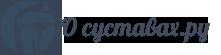 Гиперлордоз позвоночника: описание заболевания, классификация и причины его развития, первые признаки и основные симптомы, методы диагностики и лечения, меры профилактики