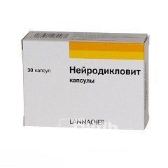 Нейродикловит: показания к приему, способ применения и дозировка, передозировка и противопоказания, отзывы пациентов