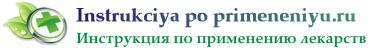 Фороза: описание препарата и состав, форма выпуска, показания и противопоказания к применению, способ приема и дозировка, мнение покупателей