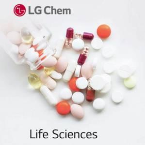 Гируан плюс: выпуск препарата и его состав, показания и противопоказания к использованию, меры предосторожности и стоимость в аптеке