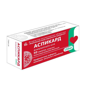 Уколы Артоксан: фармакологическое действие, инструкция по применению, взаимодействие с другими препаратами, состав, цена, аналоги, отзывы врачей и пациентов