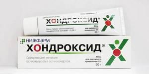 Мазь Хондроитин: противопоказания и побочные эффекты, фармакологическое действие, инструкция по применению, цена, состав и аналоги