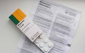 Мази при грыже поясничного отдела позвоночника: обзор медикаментозных и гомеопатических средств, классификация по способу действия и правила применения