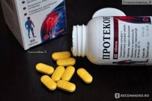 Протекон: показания и дозировка, описание и эффективность препарата, правила применения и противопоказания, цена в аптеке, отзывы покупателей