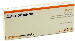 Препарат Сустамар: состав и эффективность препарата, отзывы покупателей, противопоказания к применению, побочные действия