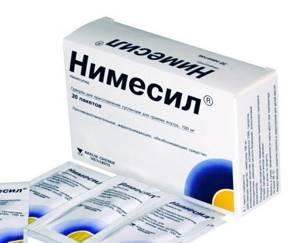 Аналоги препарата Амелотекс: характеристики заменителей, их преимущества и недостатки, лечебные свойства и противопоказания к применению, цены в аптеках