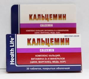 Кальцемин: состав и эффективность, показания и противопоказания для использования, аналоги и отзывы покупателей, стоимость в аптеке