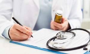 Невралгия спины: классификация и причины развития заболевания, особенности клинической картины, лечение препаратами и народными средствами, профилактика и прогноз
