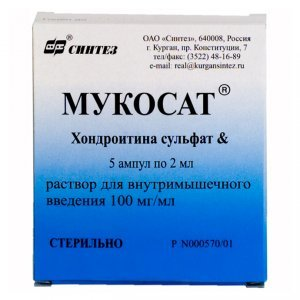 Аналоги препарата Мукосат: названия и характеристики заменителей, их форма выпуска и лечебное действие, показания и противопоказания к применению, стоимость в аптеках
