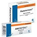 Лекарства при болезни Бехтерева: разновидности и обзор препаратов, состав и стоимость в аптеке, правила применения и противопоказания