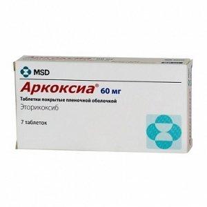 Эторикоксиб: состав средства и особенности вещества, показания и противопоказания к применению, схема приема и дозировка