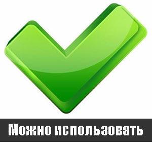 Аппликатор Кузнецова при грыже позвоночника: устройство и назначение, механизм действия, особенности и правила применения в домашних условиях
