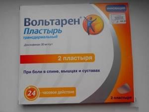 Вольтарен пластырь: состав и фармакологическое действие, показания и противопоказания к использованию, возможные побочные эффекты и преимущества препарата