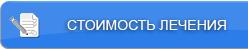 Тендовагинит голеностопного сустава: методы лечения и разновидности заболевания, характерные признаки и причины болезни, диагностика патологии