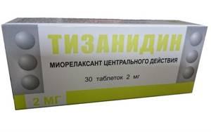 Препарат Тизанидин: показания и состав, описание и эффективность препарата, правила применения и противопоказания, цена в аптеке