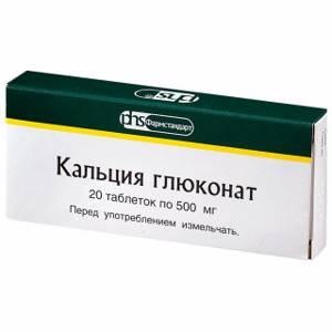Кальцид: характеристики препарата и правила применения, показания и противопоказания для использования, аналоги и стоимость в аптеке