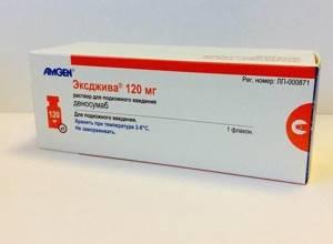 Пролиа: показания и состав, описание и эффективность препарата, правила применения и противопоказания, цена в аптеке