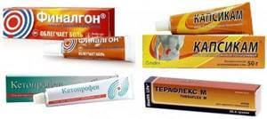 Мази от радикулита поясничного отдела: рейтинг 2019, список лучших препаратов и состав, отзывы и цена в аптеке