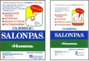 Салонпас: состав изделия и показания к использованию, инструкция по примененеию и противопоказания, стоимость и мнение покупателей
