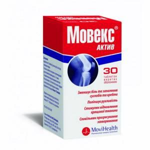 Мовекс Актив: состав препарата и форма выпуска, показания и противопоказания, инструкция по применению, цена, отзывы