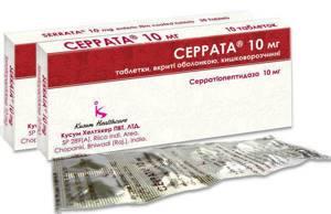 Серрата: состав и формы выпуска, показания и противопоказания к применению, стоимость в аптеке и побочные действия