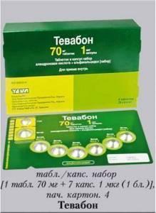 Тевабон: состав препарата, инструкция по применению, фармакологические свойства, показания и противопоказания, совместимость с другими медикаментами, цена и отзывы