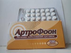 Артрофоон: состав, эффективность, когда выписывается, механизм действия инструкция по применению, цена, аналоги и отзывы пациентов