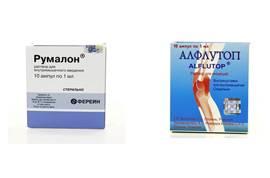 Румалон или Алфлутоп: сравнение препаратов и состав, формы выпуска и принцип действия, рекомендации и противопоказания к приему, что эффективней и дешевле